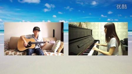 【琴侣】吉他+钢琴合奏《晴天》