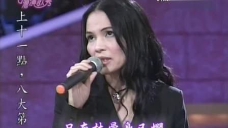 桂花巷 - 台湾演歌秀 现场版-- 潘越云