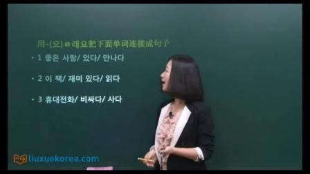 第37课 表示意图2 -(으)ㄹ래요,-(으)ㄹ게요,-(으)ㄹ테니까