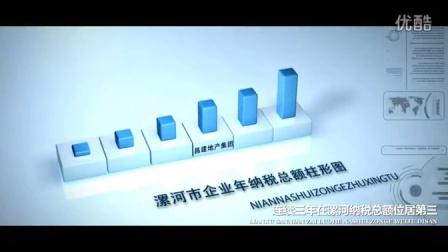 昌建企业宣传片_驻马店房地产信息网