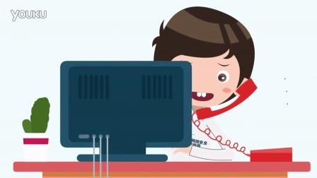 第二届国家网络安全宣传周公益短片四《木马攻击?要防范!》