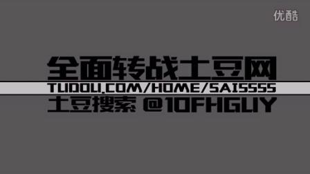 全面转战土豆网 tudou.com/home.sai5555