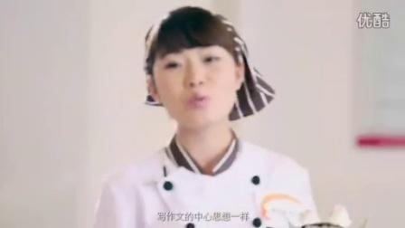 厦门新东方烹饪学校:大师绝技之陈师傅的比翼爱情鸟