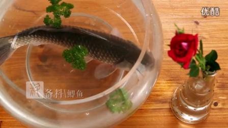 24 节气小满篇——厦门新东方烹饪学校_高清
