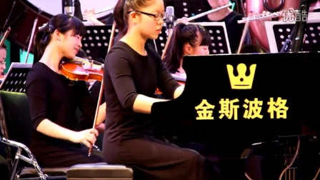 安徽蚌埠六中交响乐团保卫黄河钢琴演奏陈雨欣