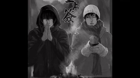 【BL动漫】瓶邪-藏海花-盗墓笔记(问尘)