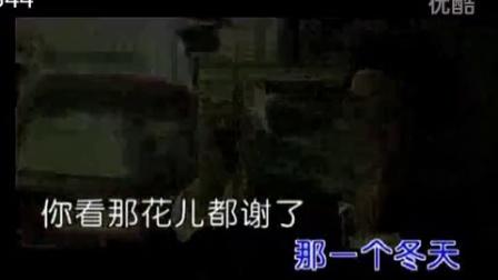 片海 - 劲爆 Dj
