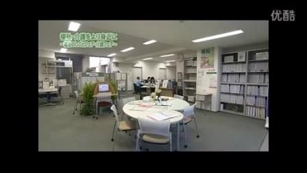 (未翻译版)日本养老院介护工作③