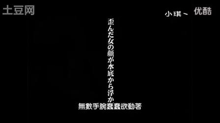 【中文字幕】【V家】【十二黑化曲】拝啓、井戸の底から【初音】