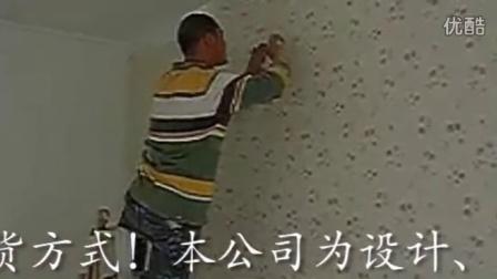 壁纸墙纸施工教程