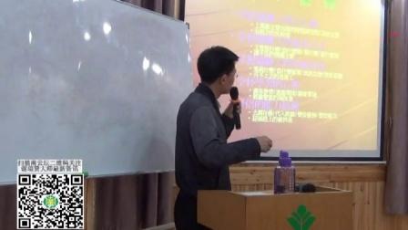 南云坛谢瑞贤讲师讲解竞争优势之掌握关键人物的处事方式