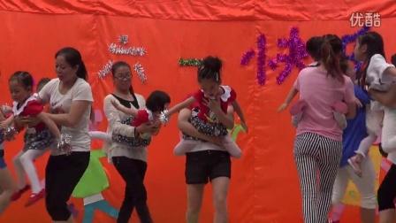 亲子舞蹈《宝贝宝贝》--金太阳幼儿园2015年六一儿童节文艺演出。
