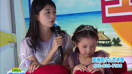 亚洲风宝贝秀第四十四期