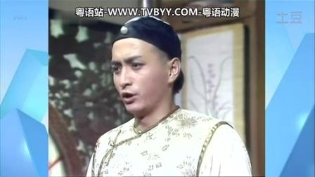 少年黄飞鸿第二十六集