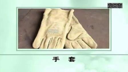 八、CO2气体保护焊
