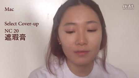 【李小皂Eva】如何快速上一个完美底妆【HOW TO APPLY FOUNDATION】