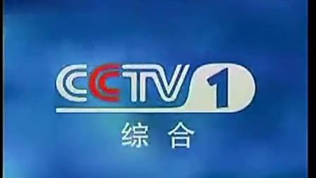 1978-2015CCTV-1历年台徽完整版