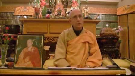 恒实法师 华严经讲堂-Avatamsaka Sutra Lecture by Rev. Heng Sure, 22 December, 2012