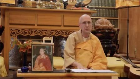 恒实法师 华严经讲堂-Avatamsaka Sutra Lecture by Rev. Heng Sure, 6 July 2013