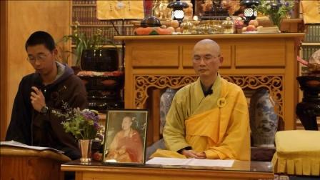 恒实法师 华严经讲堂-Avatamsaka Sutra Lecture, 30 November 2013