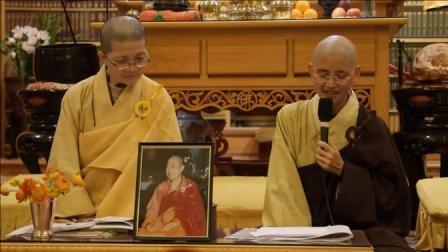 恒实法师 华严经讲堂-Avatamsaka Sutra Lecture , 22 February 2014