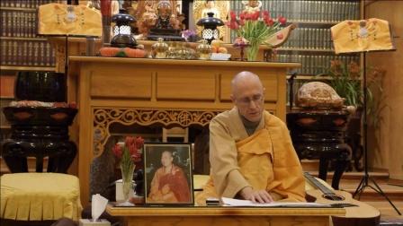 恒实法师 华严经讲堂-Avatamsaka Sutra Lecture , 21 December 2013