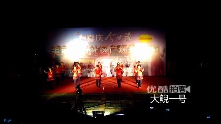 【拍客】实拍海州区社区广场舞比赛(结尾有福利)