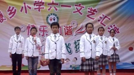 """15年铁鞭小学庆""""六一""""——诗歌朗诵《我有一个梦想》"""