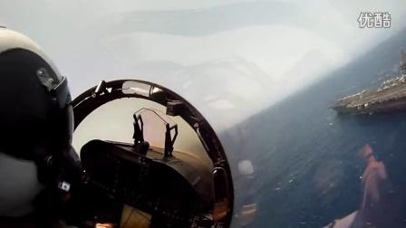fa18 超级大黄蜂第一视觉掠海震撼飞行