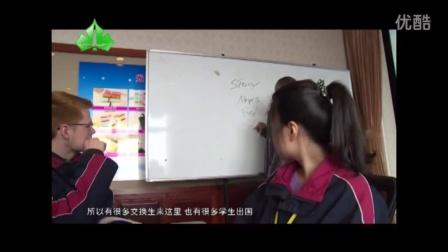 《学苑天地》之上海市工商外国语学校