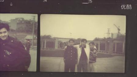 重庆警校95级三中队20周年大会用视频