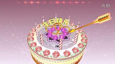 BT-生日蛋糕祝你快乐