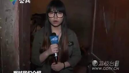 12岁智障女孩 遭6旬老人猥亵