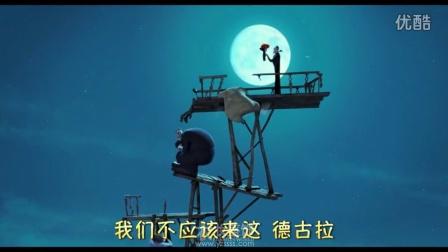 <精灵旅社2>(Hotel Transylvania 2)中国版预告片[衣妆盛饰]
