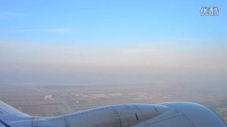 FM9369上海浦东机场起飞