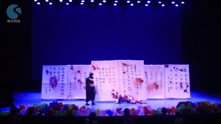 浙江理工大学【99度动漫社15周年庆】剑网三之碧血长空