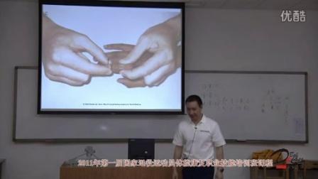 《手和手腕的功能解剖》腕关节的综合症