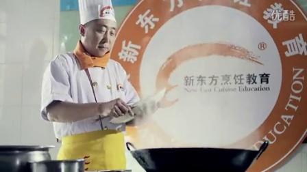 """厦门新东方烹饪学校:李师傅— """"非遗龙须"""""""