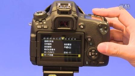 佳能EOS 760D 数码单反操作教程——MENU按钮(跟我学摄影)
