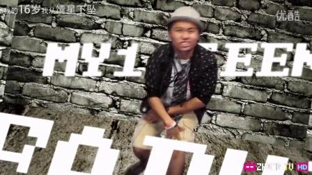 Xinjiang Rap Wulumuqi Hip Hop : 乌鲁木齐/说唱/饶舌- BUG小法 - 馕星人