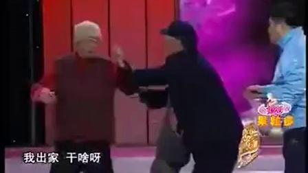 0014.搜狐视频-赵本山小品《火炬手》赵本山 宋丹丹 刘流-0003