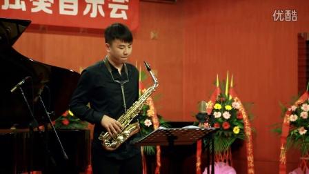 刘威君 古典萨克斯 Frank Martin《ballade》四川音乐学院