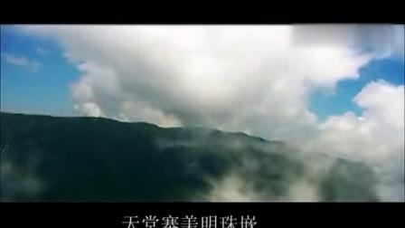 大地明珠 雁之南作曲刘亚芹演唱