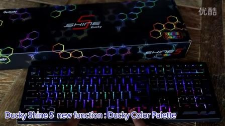 Ducky魔力鸭Shine 5(S5)RGB机械键盘自定义调色展示