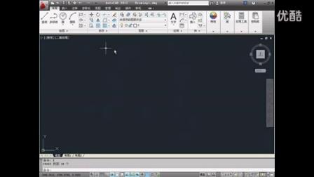 AutoCAD2012从入门到精通中文视频教程 第27课 删除和复制 高清