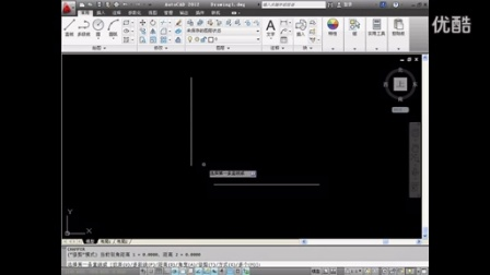 AutoCAD2012从入门到精通中文视频教程 第25课 缩放 倒角 圆角 高清