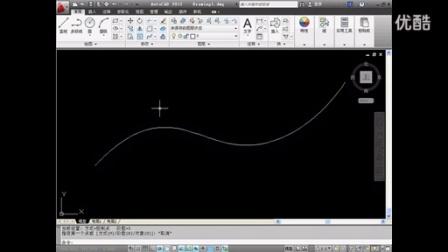 AutoCAD2012从入门到精通中文视频教程 第24课 路径阵列 高清