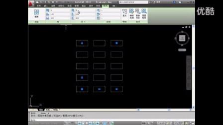 AutoCAD2012从入门到精通中文视频教程 第22课 矩形阵列 高清