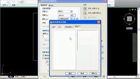 AutoCAD2012从入门到精通中文视频教程 第15课 图案填充