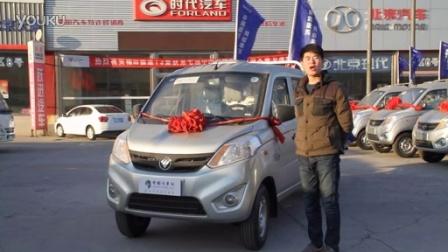 [车辆测评]福田伽途T3微卡载货车动力总成——中国卡车网